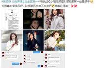 """北電""""女生第一名""""被曝整容,顏值太高撞臉張柏芝李嘉欣"""