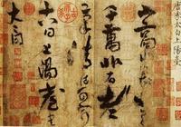 李白存世唯一書法作品:張伯駒送給毛主席,主席立即做出一個決定