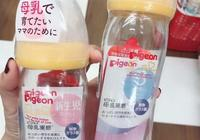 新手奶爸,新手媽媽,如何給寶寶選擇一款好用的奶瓶