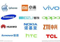 你認為下一個倒閉的手機品牌是哪個?