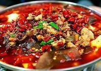 重慶美食和四川美食有什麼區別?
