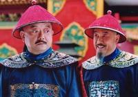 嘉慶皇帝殺和珅後悔嗎?嘉慶十五年,他只為和珅留下八個字