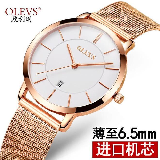 超炫酷的創意原宿風手錶,年輕人就該戴點高顏值的腕上飾品