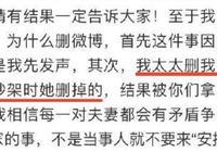 """劉青雲和郭藹明,女強男""""弱""""模式下的倖存者!"""