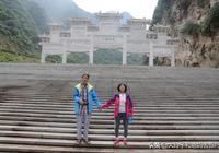 陝西·華山