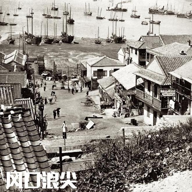 罕見老照片,1902年大韓帝國淪為日本殖民地前最後的餘光
