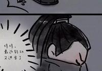 """漫畫:我是來""""偷你""""的!"""