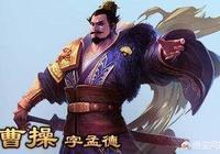 曹昂如果不死,真的會是曹操的最佳繼承人嗎?你怎麼看?