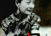 「YY」老掛曆:《1993似夢年華——民國女影星》上海畫報社出版
