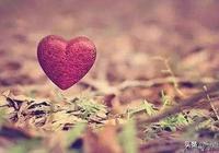 很苦惱,如何才能做到心中有愛?