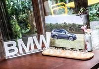 4大升級!新BMW X5源於傳承,探索非凡