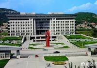 濟南大學是個什麼層次的大學?