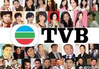 tvb為什麼衰落了?