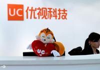 全球三大瀏覽器 只有一款瀏覽器來自中國 不是你所想的QQ瀏覽器