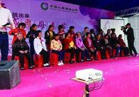 中國人壽舉辦親情公益活動