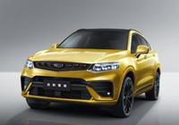 吉利轎跑星越(FY11)亮相,新車內飾不輸奧迪,搭配沃爾沃2.0T+8AT