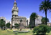姿勢︱6月1日起,烏拉圭有條件免籤(附烏拉圭入境須知)