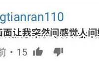 英國節目大讚中國公路 主持人:英國完了