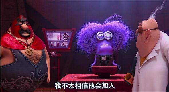 《神偷奶爸3》最大的弊病 也是國產電影最大的缺陷