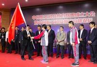中國航天科技教育聯盟正式成立