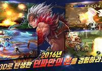 騰訊放棄150億美元收購韓國遊戲開發公司Nexon