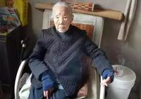 如何看待杭州93岁老人查出癌症晚期,7个儿女认命,但是80后孙辈们却不答应?
