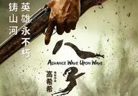 19年中國主旋律類電影系列,抗戰,火災,體育,你最期待哪部?
