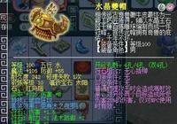 夢幻西遊:玩家花數萬元打造神威百套大唐,召喚獸同樣毫不遜色!