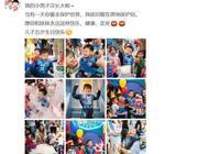 赫子銘發5顆愛心低調為七寶慶生,網友看了紛紛表示心疼