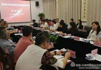 碑林區召開文化旅遊融合發展專家研討會