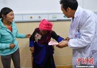 雲南迪慶藏區近百名白內障患者重見光明(圖)