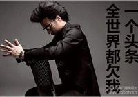 汪峰能叫搖滾?中國的搖滾樂還在嗎?