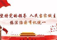 """【壯麗70年·奮鬥新時代】懷集朗照村:有""""顏值"""",更有""""氣質""""!"""