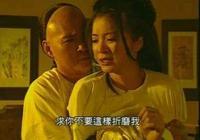吳三桂的正室和陳圓圓爭風吃醋最終被吳三桂打死