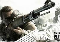 《狙擊精英V2重製版》官方正式公佈