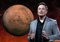 SpaceX公司CEO伊隆馬斯克計劃將一百萬人類送上火星!