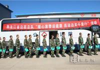 黑龍江省邊防總隊醫療隊深入蘿北地區開展體檢活動