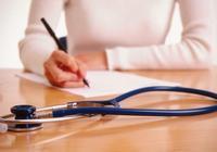 為什麼醫生寫得字我們看不懂,藥房的人卻能看明白?