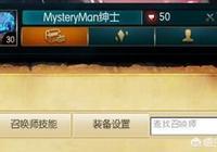 LOL以前買英雄用金幣,現在用藍精粹,玩家表示太難攢了,你覺得兩者哪種攢的最快呢?
