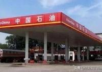 為啥私營加油站的油這麼便宜!會不會對車造成損害?修車工說實話