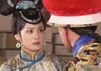 清宮劇四個歷史笑話:活人稱孝莊紀昀當中堂,另兩個讓人笑不出來