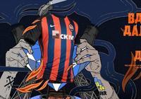 藍色頓巴斯!頓涅茨克礦工2017/18賽季主場球衣正式發佈