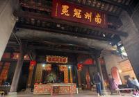 廣東湛江這五個地方被國家重點保護,看看都是些啥寶貝