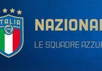 意大利U21大名單:米蘭、那不勒斯各佔兩席