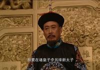 雍正王朝最神祕的道士張德明,他為什麼要編個幌子忽悠老八胤禩?