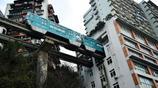 重慶此處的步道棧橋上下落差70米,卻被重慶人吐槽:重慶到處都是