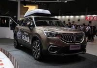 中華新款V3將於7月內上市 售價或降低