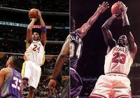 NBA後仰跳投無解的巨星,麥迪飄逸科比最帥,喬丹平筐後仰!