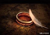 《指環王》:魔戒遠征隊