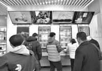 """""""智能無人餐廳""""亮相青島北站"""